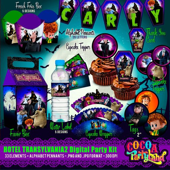 Hotel Transylvania 2 Printable Digital Party Kit, Banner, pennants, Blank invitations, Water Bottle labels, Cupcake toppers, Cupcake Wrapper