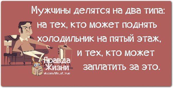 Позитивные фразочки в картинках №3214 » RadioNetPlus.ru развлекательный портал
