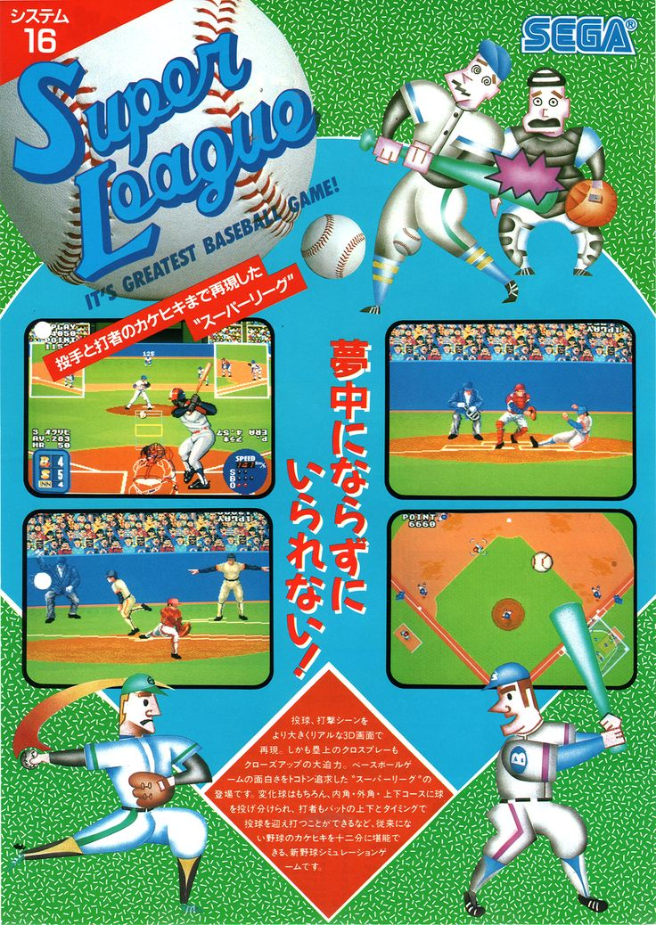 Fabulous 175 best Japanese Games Ads Posters images on Pinterest  YN16