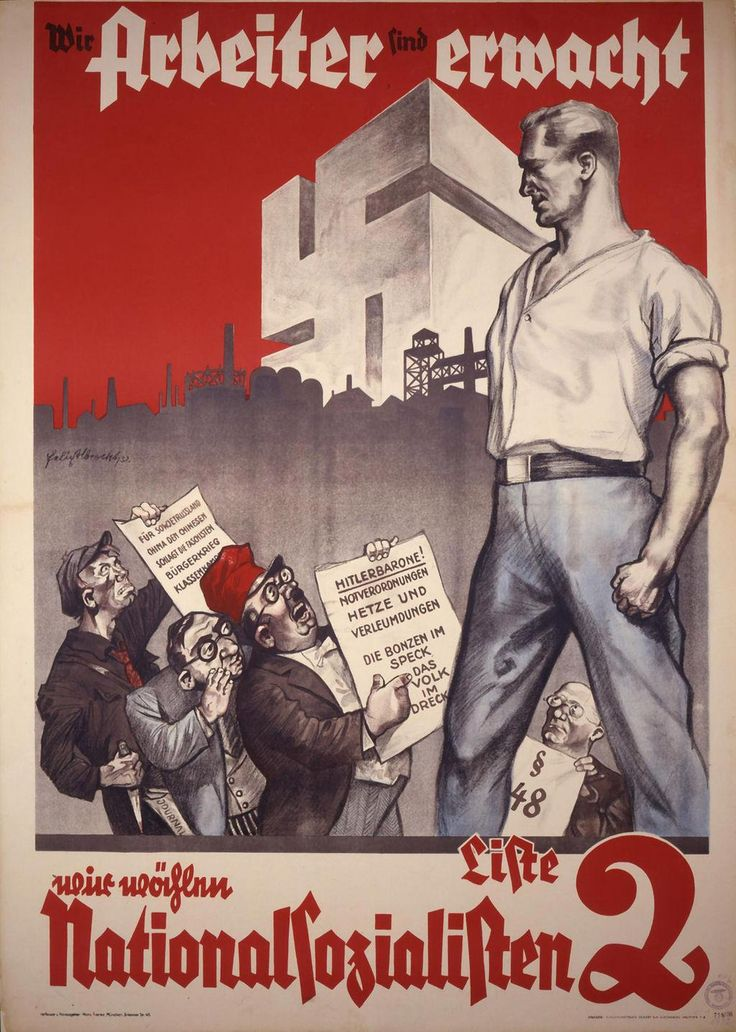 "Germany, Weimar Republic: ""We Workers have awakened"", 1930. Nazi Party election poster."