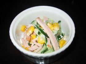 ham corn salad たくさん食べれる♪ハムコーンサラダ (corn, cucumber, ham)