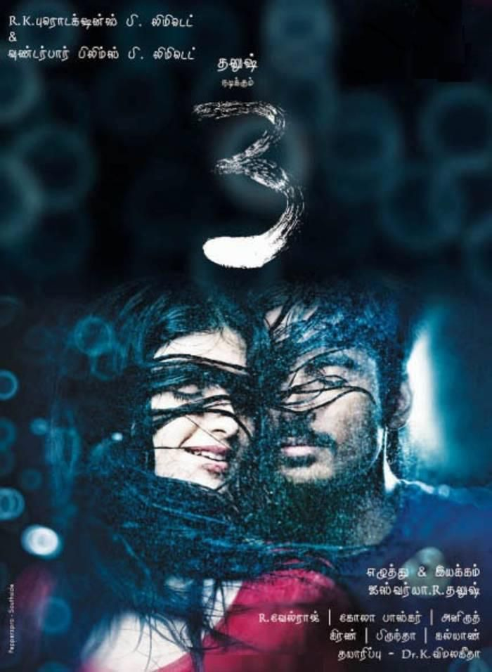 3 (Moonu) Starring:Dhanush and Shruti K. Haasan 2012 Movie IMDb:7.0 It really is going to a ...