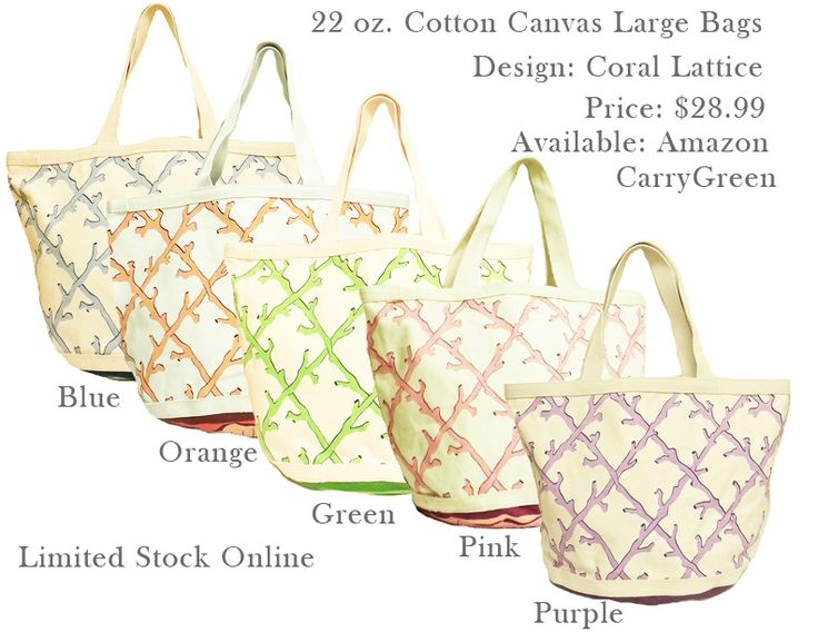 Coral Lattice Print in 5 Colors in $28.99+ Free Shipping