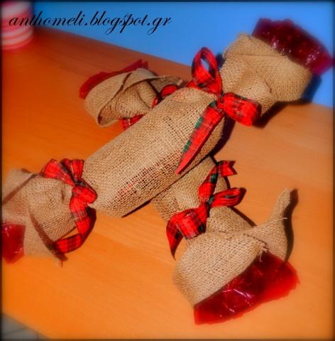 wrapping-  anthomeli.blogspot.com: Καραμελένιο χριστουγεννιάτικο περιτύλιγμα!-17 μέρες ως τα χριστούγεννα!