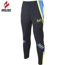 US $14.72 ARSUXEO Cycling Pants 2017 Men Bike Quick Dry Breathable Sport Basketball Baseball Running Pants Trousers Jogging Clothing 9044. Aliexpress product