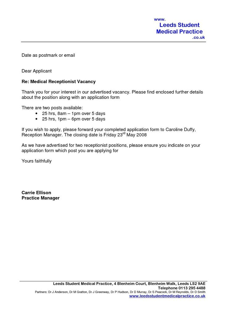 Cover Letter Template Uk No Experience Cover letter