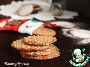 """Норвежское рождественское печенье """"Порадуй близких"""""""