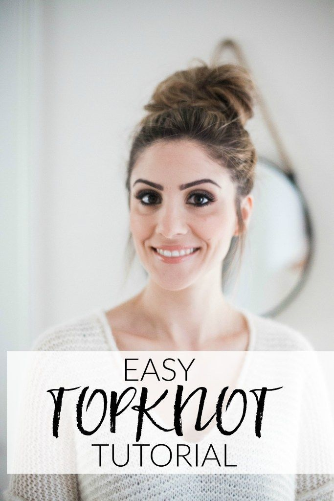 An easy topknot tutorial for busy moms, or those who just don't feel like washing their hair! Tips included on how to achieve the perfect knot. | DIY Hair Tutorial | Hair Tutorial Tips | Hair Tutorial | DIY Hair Styles | @Aussie #ad || Lauren McBride