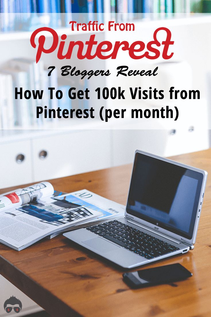 Pinterest Traffic: Pinterest Marketing Expert Anna Bennett and 6 Other Bloggers Reveal How To Get 100k Visits from Pinterest (Per Month) http://www.incomemesh.com/pinterest-traffic-marketing-tips/ @IncomeMesh