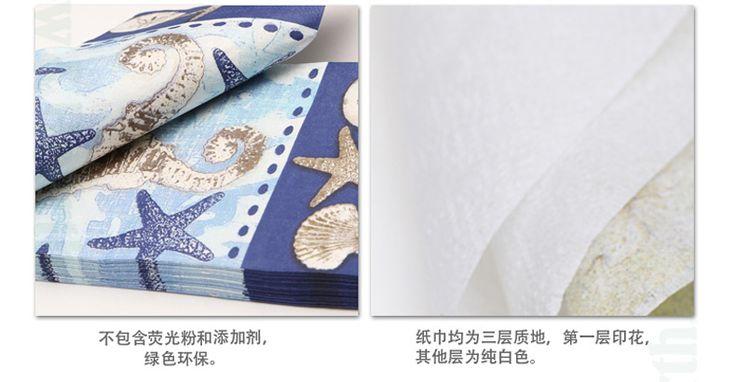 2 х Декупаж Бумажных Салфеток Cypress дома 33*40 см 3 слойная синий бумажные салфетки звезды морские коньки темно синий napkins 4NG3951 купить на AliExpress