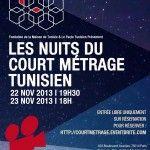 Les nuits du court métrage tunisien le 22 et 23 juin, c'est l'occasion pour le public parisien de découvrir des productions récentes de jeunes réalisateurs tunisiens.