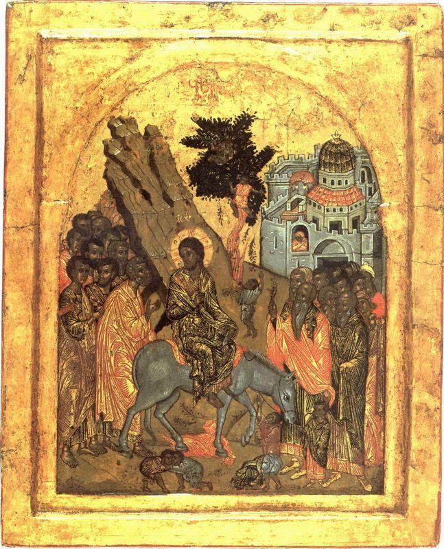Entrata a Gerusalemme Bisanzio XVII.jpg (647×800)