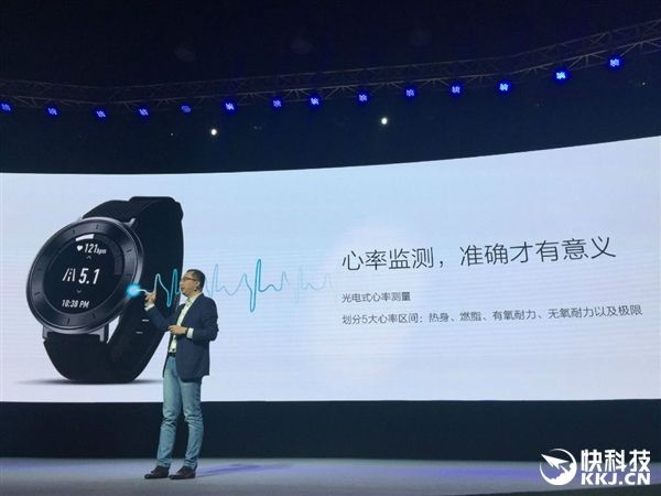 Honor S1: Ένα sport smartwatch με τιμή 104 δολάρια