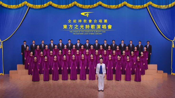 """Names of God 