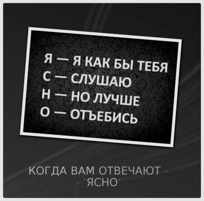 """(99+) Однокласники Поговорки, афоризмы и шутки - Всегда найдется пара минут для это. <a href=""""https://www.natr-nn.ru/blog/category/entertainment"""">Еще больше постеров</a>"""