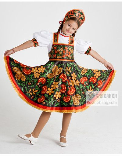 Folk dances dress