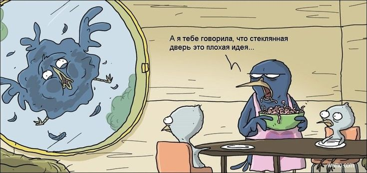 And I told you that a glass door is a bad idea.  плохая идея [plakhàya idèya] - bad idea. More - www.ruspeach.com/news/5636/