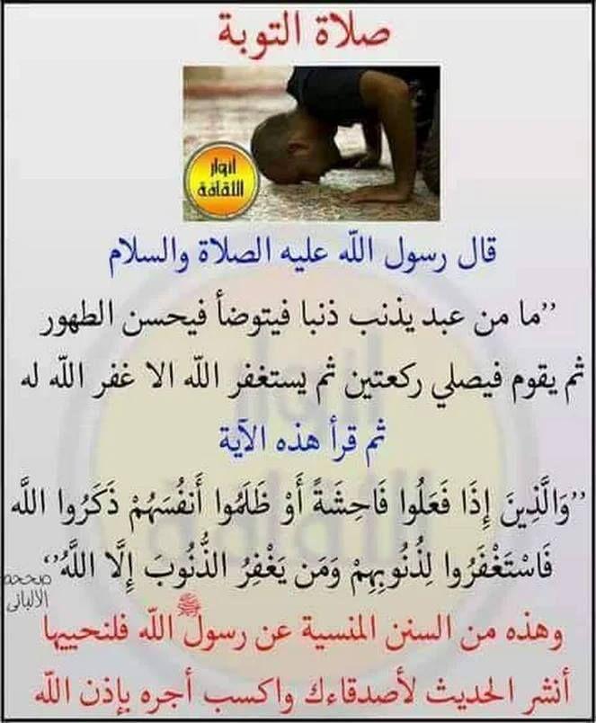 Jamil Jime7654 تويتر In 2020 Quran Quotes Inspirational Islamic Inspirational Quotes Islamic Phrases