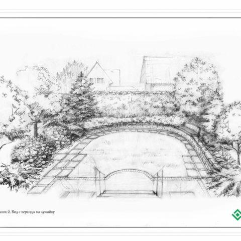 Ландшафтный эскизный проект сад 1. Эскиз Видовой точки 1