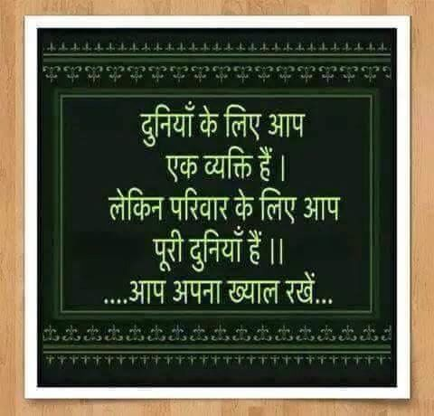 66 Best Hindi Quotes Images On Pinterest