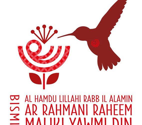 Surah Al Fatihah Silhouette Islamic Art Print Modern