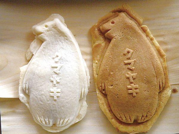 baked pancake bear keychain