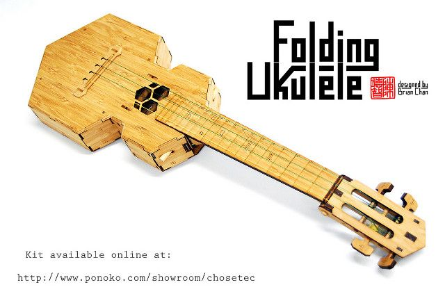 when you wish upon a star ukulele pdf