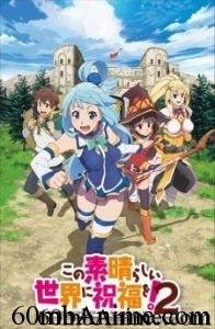 Second season of Kono Subarashii Sekai ni Shukufuku wo! Info: Type: TV Episodes: Unknown Status: Currently Airing Aired: Jan 12, 2017 to ? Premiered: Winter 2017 Broadcast: Thursdays at 01:05 (JST) Producers: Tokyo MX Licensors: None found, add some Studios: Studio Deen Source: Light...