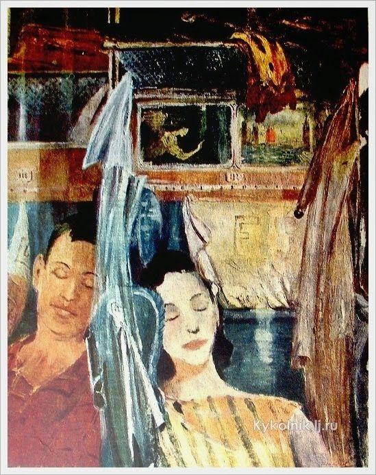 Pimenov: In the train, 1958