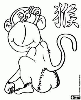 De aap, teken van de aap, het jaar van de aap in de Chinese astrologie. De negende van de twaalf dieren van de 12-jarige cyclus van de Chinese dierenriem kleurplaat
