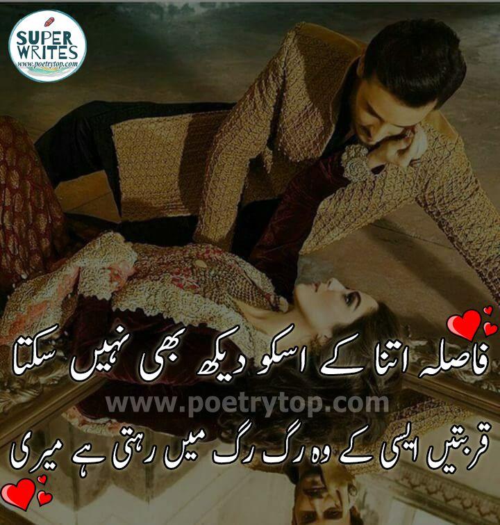 Poets romantic famous urdu 10 Most