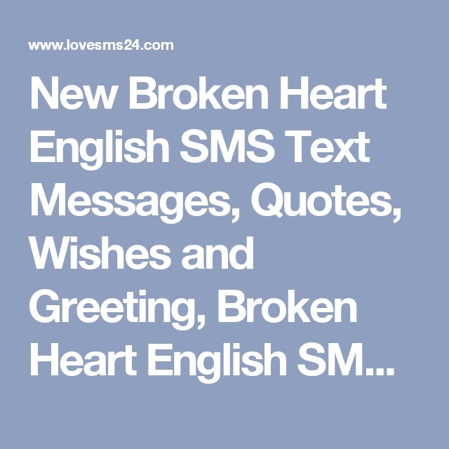 new english flirt sms text
