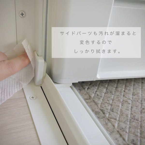 水周り掃除がグーンと楽に 身近なアイテムを利用した秘密の裏ワザ大公開 Folk バスルームのドア お掃除 浴室の掃除
