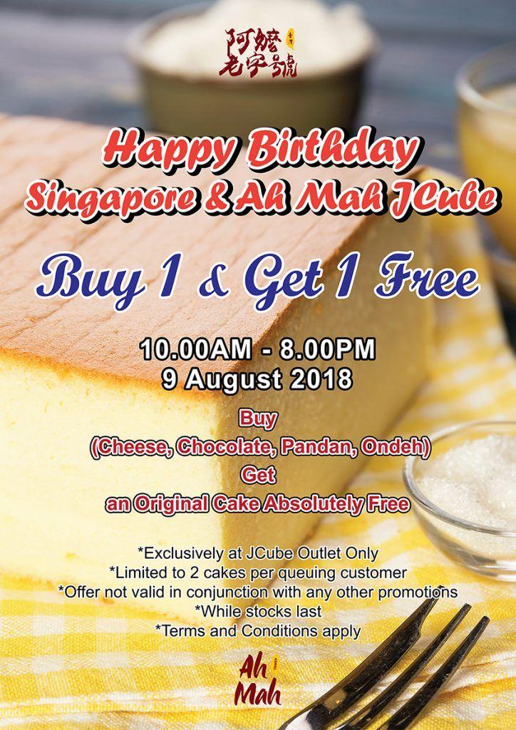 Ah Mah Homemade Cake Singapore Buy 1 Get 1 FREE National