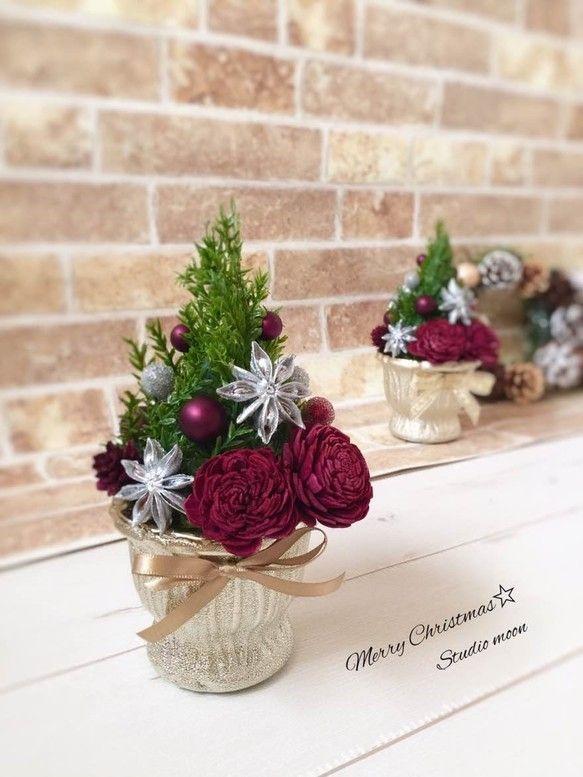 ソーラーローズの小さなクリスマスツリー|フラワー・リース|工房 月|ハンドメイド通販・販売のCreema