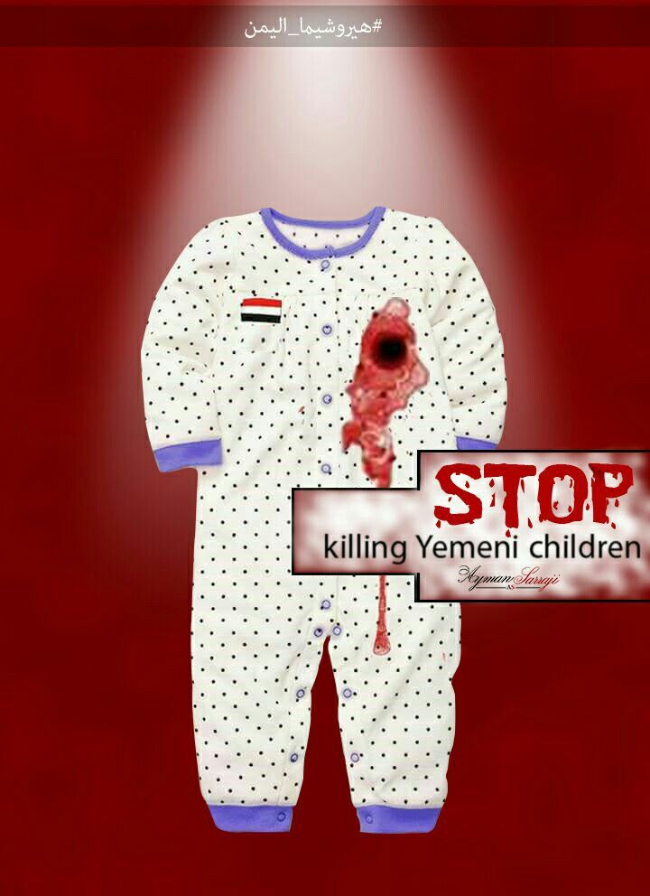 Pin On اليمن Yemen 4yearsofuswaronyemen
