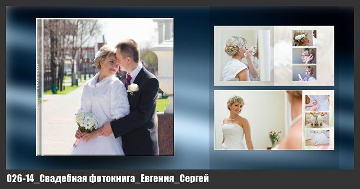 http://www.imiti.ru/plaza/booklet/?prj=72f73410991b45bcd37da976768b0f05