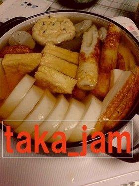 プロの味~おでん・つゆ(だし)☆ by taka_jam [クックパッド] 簡単おいしいみんなのレシピが258万品
