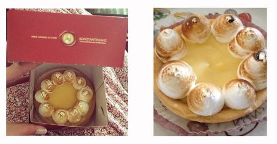 Ορεκτικό που διαθέτει χαρακτηριστική γλυκόξινη γεύση. Η ιστορία της lemon pie φημολογείται πως ξεκίνησε από την εποχή του Μεσαίωνα. Από τότε το λεμόνι αποτελούσε βασικό υλικό για τη δημιουργία ευωδιαστών γλυκισμάτων. Ο αρωματισμός των γλυκισμάτων με λεμόνι γινόταν και για φαρμακευτικούς σκοπούς.  Έτσι αρχικά δημιουργήθηκε η ευωδιαστή κρέμα της lemon pie και στη συνέχεια έγινε η προσθήκη της τραγανής μαρέγκας. Στα ζαχαροπλαστεία ΚΩΝΣΤΑΝΤΙΝΙΔΗΣ θα βρείτε τη πιο μυρωδάτη και γευστική lemon pie!
