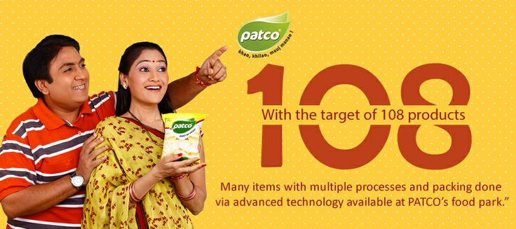 "PatcoFoods with the target of 108 Products  ""Many Item with multiple Processes and packing done via advanced technology available at Patco Food park."""