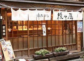 店舗紹介 | 東京新宿の和食店【一滴グループ】