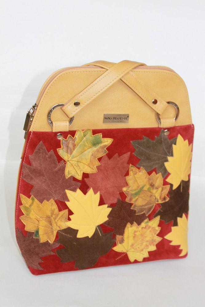 осенние сумки