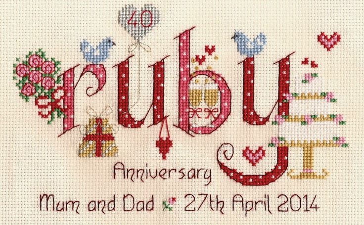 This delightful cross stitch kit is a touching way to celebrate a couple's Ruby wedding anniversary.The unique design features the word