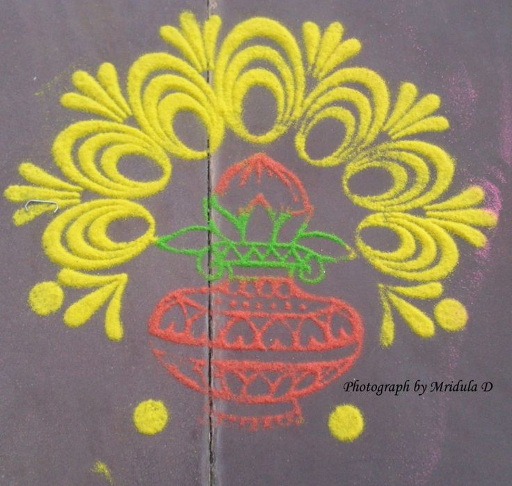 simple beautiful kalash #Rangoli