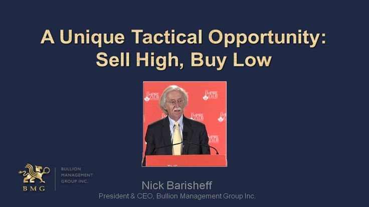 A Unique Tactical Opportunity: Sell High, Buy Low | Empire Club 2016