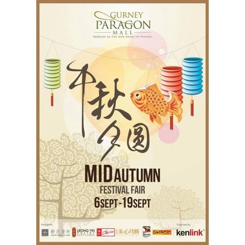 Gurney Paragon Mall Mid Autumn Festival Fair