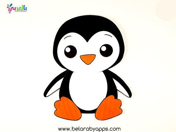 Tissue Paper Penguin Templates Printable Free Penguin Pattern
