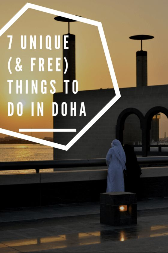 Free things to do in Doha