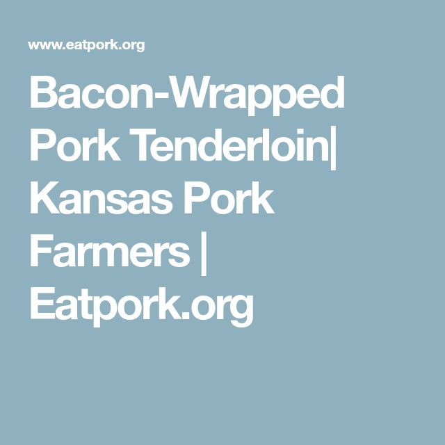 Bacon-Wrapped Pork Tenderloin| Kansas Pork Farmers | Eatpork.org