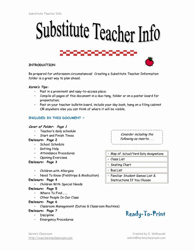 Substitute Teacher Resume Description Unique Substitute